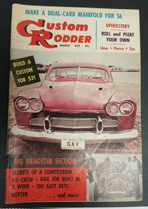 "March 1958 Custom Rodder 5X8"" hot rod car magazine"
