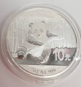 Panda bear minted ounce (.999) silver
