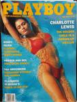 July 1993 issue of Playboy magazine.  Entertainment for men