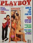 October 1993 issue of Playboy magazine.  Entertainment for men